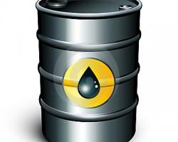 El barril de petróleo sube a 57,62 USD en la apertura en Nueva York