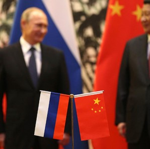 Rusia y China 1