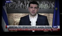 Greek Prime Minister Alexis Tsipras announces a referendum on bailout over the Greek debt deal